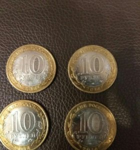 10 рублей Тюменская область.