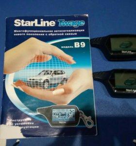 Брелок StarLine 2 шт.