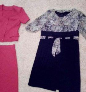 Платья, юбка, костюмы.