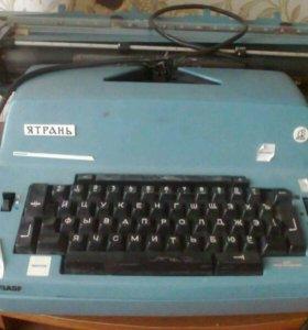 Электрическая печатная машинка