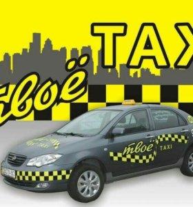 Такси Верх-Ирмень