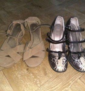 Обувь, 40 размер