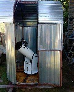 Обсерватория с телескопом