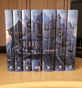 Сборник книг о Гарри Поттере.