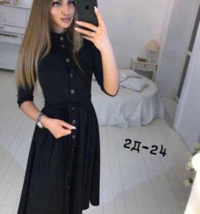 Новое платье и костюм