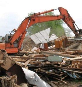 Сносим дома, демонтаж