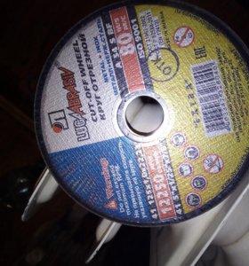 Отрезаны диски
