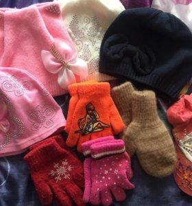 Пакет вещей на девочеку