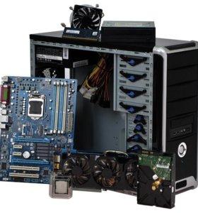 Заправка лазерных картриджей, ремонт компьютеров