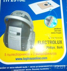 мешки (пылесборники) для пылесоса Philips