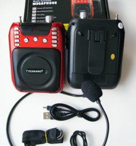 Громкоговоритель Loud speaker Texnano новый