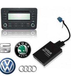 MP3 USB адаптер yatour YT-M06 на Audi/VW/Scoda/Sea