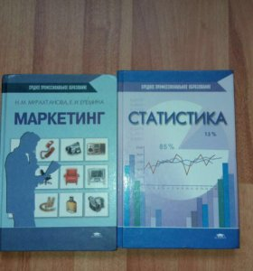 Продам книги, цена договорная, можно поштучно