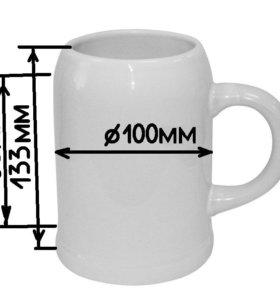 Кружка пивная бочонок 0,5л 5шт