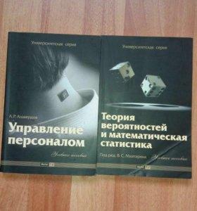 Продам книги, можно поштучно, цена договорная