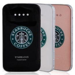 Starbucks power bank