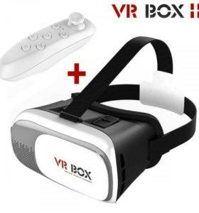 Очки виртуальной реальности VR BOX ll