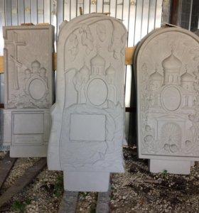 Памятники гранит, бетон
