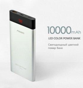Повер банк - Power Bank PISEN 10000mAh