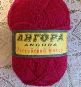 Пряжа для вязания 50%шерсть 50%ангора