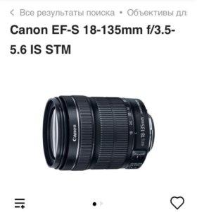 Объектив Canon ef-s 18-135 mm
