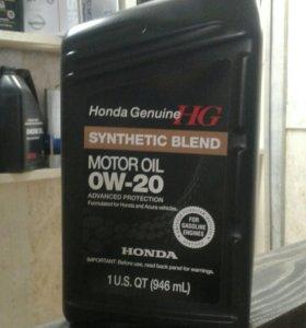 Масло моторное Honda 0w20 . 0.946ml