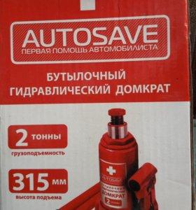 Новый бутылочный гидравлический домкрат