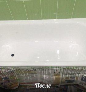 Реставрация чугунных и стальных ванн
