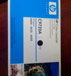 Картридж HP C9720A для 4600/4610/4650