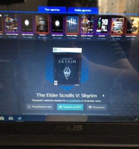 Skyrim для PC