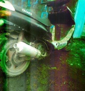 Скутер 150 кубовый