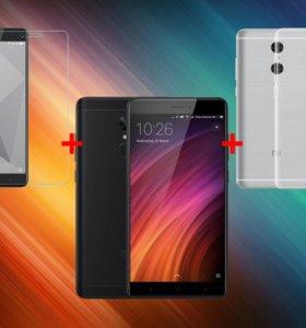 Xiaomi Redmi Note 4 (глобальная версия-новый) 4/64