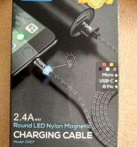 Магнитный кабель зарядки (новый)