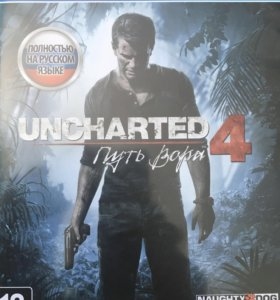 Игра на PS4 Uncharted 4