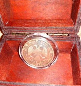 Два рубля 2005 г. Овен. Серебро.