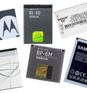 Аккумуляторы для смартфона, планшета.