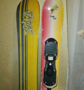 Сноублейды скиборды 70см и 110мм талия