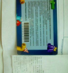 Сертификат в аквапарк Лимпопо.