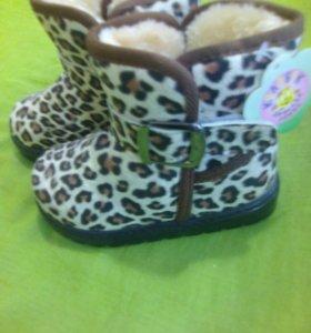 Обувь для ваших малышей