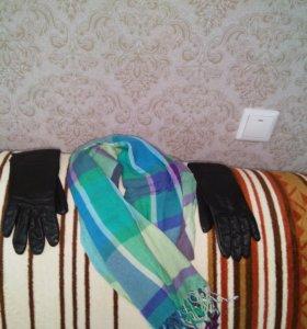 Платки, шарфы, перчатки