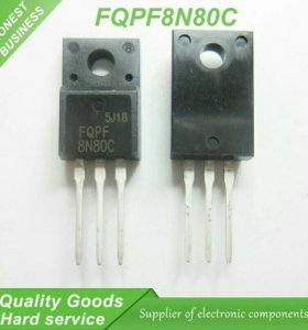 Полевой транзистор 8N80C