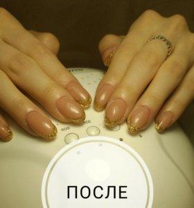 Приглашаю на Наращивание ногтей