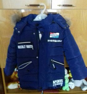Куртка зимнаяя