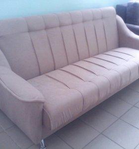 Новый диванчик. Книжка.