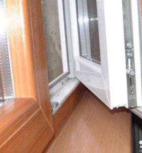 Окна и балконы все включено
