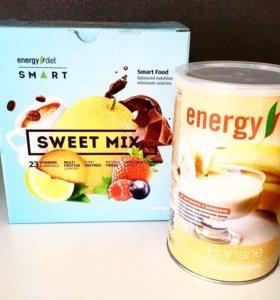 Energy Diet продукция Nl
