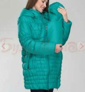 Слингокуртка/куртка для беременных+подарки
