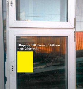окна пвх и ал новые и б. у