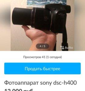 Фотоаппарат Sony dsc-h400