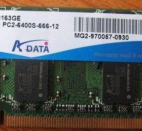 Оперативная память DDR 2 на ноутбук на 2 Gb